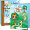 Early Learning Owl Homework Folders - 12 folders