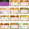 Feed Me – Addition And Subtraction Chips - 100 chips