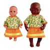 """Excellerations® 12""""-17"""" Adjustable Doll Clothing"""