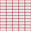EZread Tap and Track™ Enunciados con palabras de uso frecuente (1st 50 Spanish High-Frequency Word Sentences)