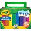 48-Count Washable Sidewalk Chalk