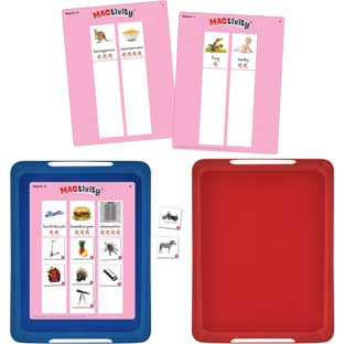 Really Good Magtivity Tins Syllables Picture Sorting Kit™ - 72 tiles, 8 cards, 2 trays