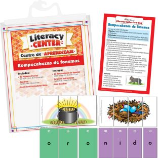 Centro de aprendizaje™: Rompecabezas de fonemas (Spanish Phoneme Puzzles) - 1 literacy center