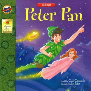 Peter Pan - Bilingual English-Spanish Storybook - Paperback - Grades Pre-K-3 - bilingual paperback storybook