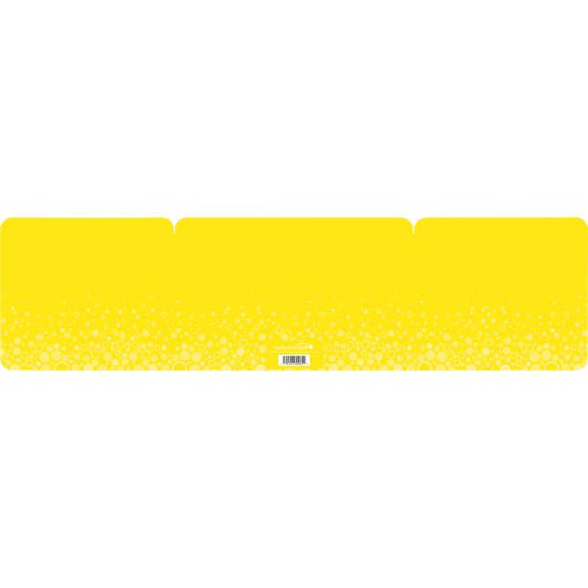 Large Fizz Privacy Shields - Set 12 - Yellow - Matte