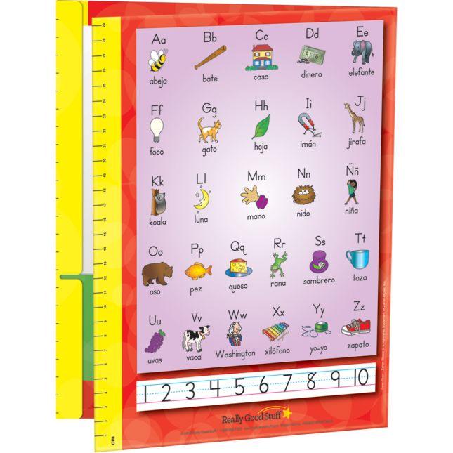 Spanish Resource Folders - Primary