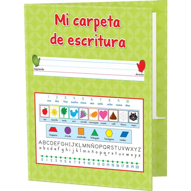 Mi carpeta de escritura (Spanish My Writing Folders)