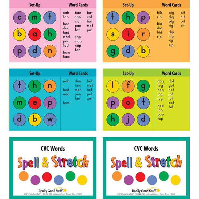 Spell and Stretch CVC Task Cards And Carpet Mark-Its - 26 carpet spots, 86 cards