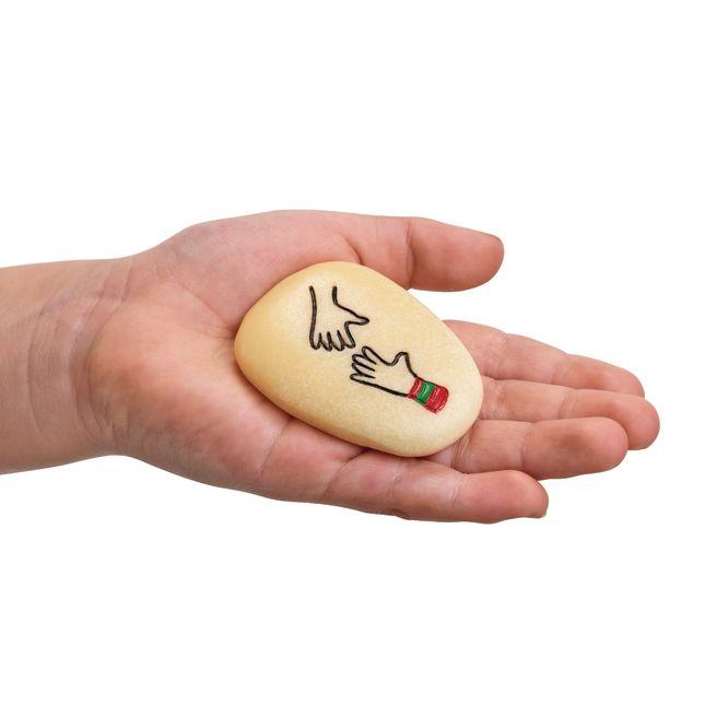 Self-Regulation Stones - 12 stones_3