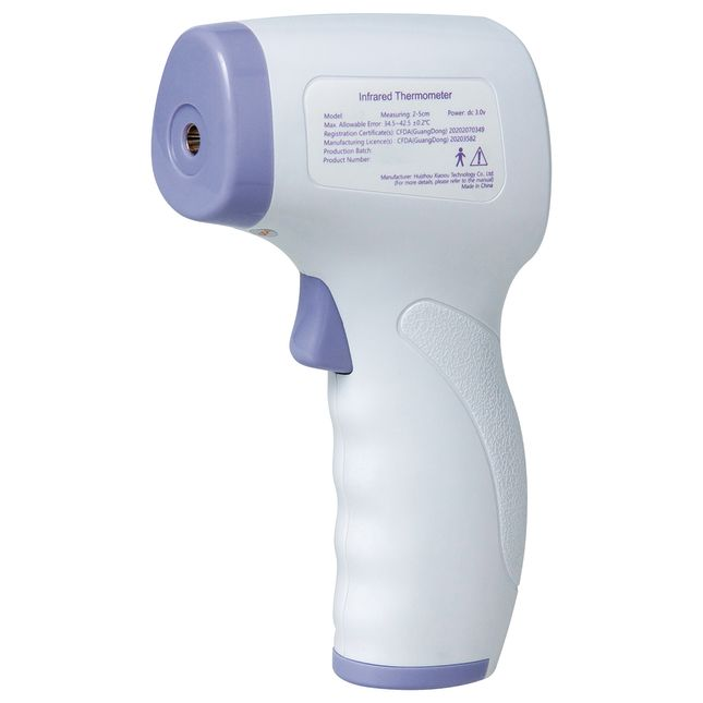 Non-Contact Hygienic Infrared Thermometer - 1 thermometer